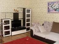 Сдается посуточно 3-комнатная квартира в Кисловодске. 80 м кв. ул. Катыхина, 51а