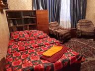 Сдается посуточно 1-комнатная квартира в Туле. 36 м кв. ул. Луначарского, 67