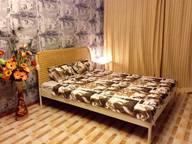 Сдается посуточно 1-комнатная квартира в Нижнем Новгороде. 53 м кв. Бул. Юбилейный, 29 а