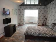 Сдается посуточно 4-комнатная квартира в Чебоксарах. 110 м кв. академика королева 4