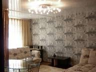 Сдается посуточно 3-комнатная квартира в Нижнем Новгороде. 80 м кв. Ванеева, 123