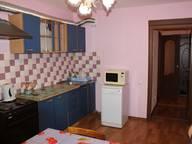 Сдается посуточно 1-комнатная квартира в Тюмени. 45 м кв. ул. Демьяна Бедного, 92