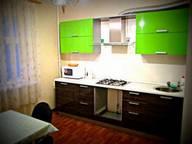 Сдается посуточно 1-комнатная квартира в Краснодаре. 38 м кв. ул. Зиповская/ Котлярова, 13
