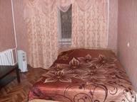 Сдается посуточно 1-комнатная квартира в Иванове. 44 м кв. ул. Дзержинского, 2