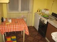 Сдается посуточно 1-комнатная квартира в Санкт-Петербурге. 30 м кв. школьная 4