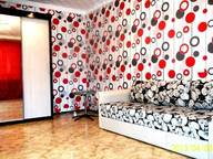Сдается посуточно 1-комнатная квартира в Старом Осколе. 40 м кв. мкр. Восточный, д.7
