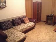 Сдается посуточно 2-комнатная квартира в Иркутске. 50 м кв. Ст.Труд,ул. Лапина, 10