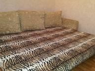 Сдается посуточно 1-комнатная квартира в Ставрополе. 38 м кв. Ленина 383