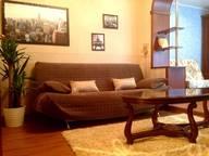 Сдается посуточно 2-комнатная квартира в Москве. 40 м кв. ул. Гиляровского, 10с2