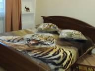 Сдается посуточно 1-комнатная квартира в Иркутске. 43 м кв. ул. Депутатская, 84/1