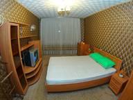 Сдается посуточно 2-комнатная квартира в Калуге. 54 м кв. ул. Ленина 29