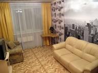 Сдается посуточно 1-комнатная квартира в Казани. 45 м кв. Габдуллы Тукая, 9