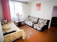 Сдается посуточно 2-комнатная квартира в Ейске. 40 м кв. Ленина, 18