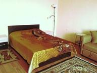 Сдается посуточно 1-комнатная квартира в Новочеркасске. 47 м кв. ул. Первомайская, 97