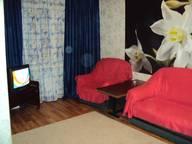 Сдается посуточно 1-комнатная квартира в Нижнем Новгороде. 32 м кв. ул. Лескова, 38