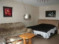 Сдается посуточно 1-комнатная квартира в Южноуральске. 45 м кв. Сергея Буландо, 4