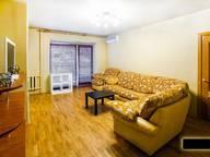 Сдается посуточно 2-комнатная квартира в Кемерове. 48 м кв. 2-х комнатная квартира (Люкс) ул.Кирова,28а