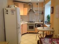 Сдается посуточно 2-комнатная квартира в Ярославле. 48 м кв. пр.Московский 147