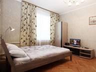 Сдается посуточно 1-комнатная квартира в Москве. 38 м кв. Фрунзенская набережная, д. 36/2