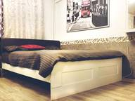 Сдается посуточно 1-комнатная квартира в Нижнем Новгороде. 35 м кв. Белинского, 87