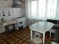 Сдается посуточно 1-комнатная квартира в Челябинске. 45 м кв. ул. Чайковского, 9а