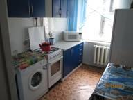 Сдается посуточно 2-комнатная квартира в Уфе. 45 м кв. ул. Максима Рыльского, 26