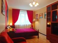 Сдается посуточно 1-комнатная квартира в Рязани. 45 м кв. Татарская улица, 13