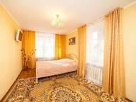 Сдается посуточно 1-комнатная квартира в Кургане. 31 м кв. К.Мяготина,128