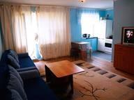 Сдается посуточно 2-комнатная квартира в Тюмени. 45 м кв. Республики 157