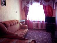 Сдается посуточно 1-комнатная квартира в Хабаровске. 34 м кв. Серышева, 76