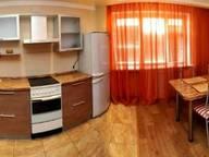 Сдается посуточно 3-комнатная квартира в Тюмени. 100 м кв. Пермякова 76корп 3