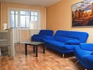 Сдается посуточно 2-комнатная квартира в Барнауле. 46 м кв. ул.Чернышевского, 28