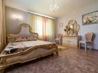 Сдается посуточно 1-комнатная квартира в Челябинске. 46 м кв. ул. Академика Королева, 39б