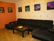 Сдается посуточно 2-комнатная квартира в Ульяновске. 72 м кв. Рябикова 37