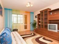 Сдается посуточно 2-комнатная квартира в Екатеринбурге. 54 м кв. Азина, 23