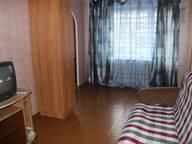 Сдается посуточно 1-комнатная квартира в Архангельске. 40 м кв. Самойло, 6