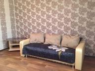 Сдается посуточно 4-комнатная квартира в Магнитогорске. 70 м кв. проспект Ленина, 123