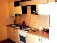 Сдается посуточно 1-комнатная квартира в Старом Осколе. 46 м кв. Дубрава-3, д.4