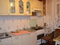 Сдается посуточно 3-комнатная квартира в Вологде. 79 м кв. ярославская 23