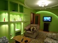 Сдается посуточно 2-комнатная квартира в Мурманске. 45 м кв. ул. Коминтерна, 20