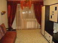 Сдается посуточно 1-комнатная квартира в Барнауле. 40 м кв. Молодежная ул., 47