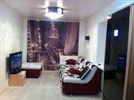 Сдается посуточно 1-комнатная квартира в Казани. 42 м кв. ул. Татарстан, 11