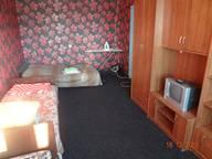 Сдается посуточно 1-комнатная квартира в Костроме. 36 м кв. Магистральная 39