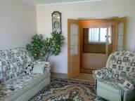 Сдается посуточно 2-комнатная квартира в Казани. 56 м кв. Чистопольская 33