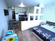 Сдается посуточно 1-комнатная квартира в Иркутске. 40 м кв. ул. Декабрьских Событий, 31