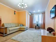 Сдается посуточно 1-комнатная квартира в Ростове-на-Дону. 46 м кв. ул. Шаумяна, 30