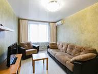 Сдается посуточно 2-комнатная квартира в Москве. 50 м кв. Смоленский бульвар, 6