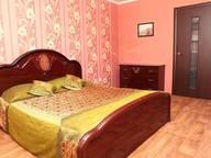 Сдается посуточно 2-комнатная квартира в Липецке. 70 м кв. ул.Катукова 23