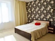 Сдается посуточно 1-комнатная квартира в Брянске. 65 м кв. ул. Некрасова, 2.