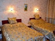 Сдается посуточно 1-комнатная квартира в Брянске. 54 м кв. ул. Красноармейская, 100